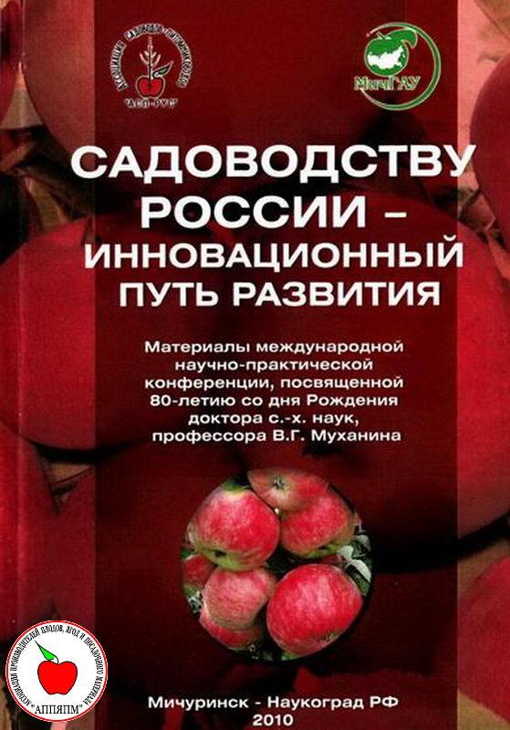 kniga_049_1
