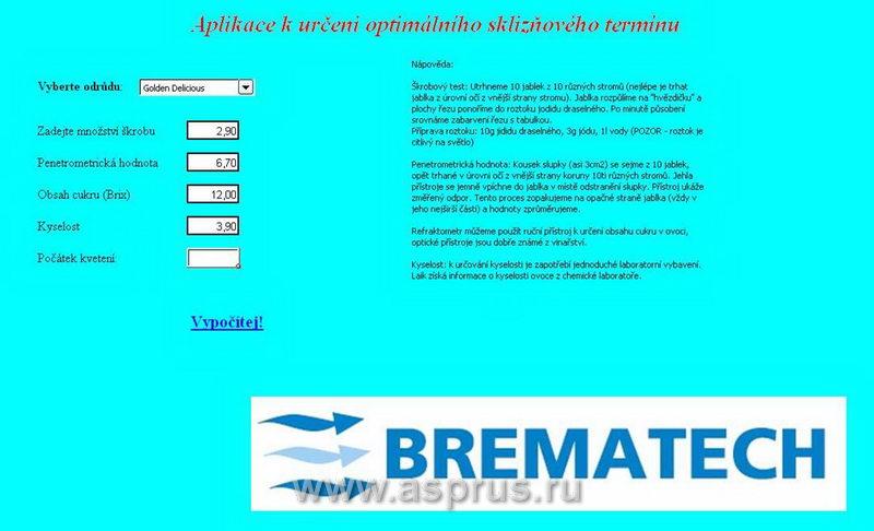 ICM software