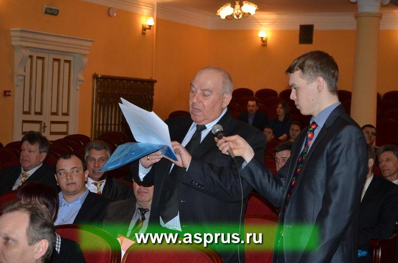 С предложениями о внесении ряда поправок в Устав Ассоциации высказался Черкашин Валерий Петрович, цитируя пункты документа, которые, по его мнению, должны быть изменены.