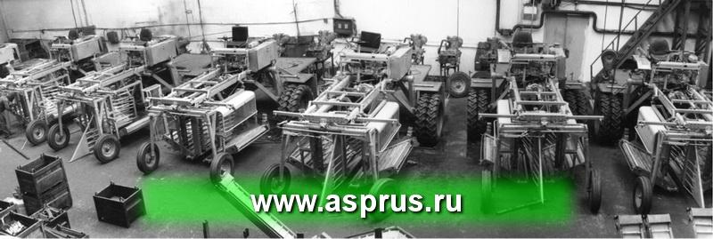 Пример - сборка смородиноуборочных машин модели МПЯ-1А в комбайновом цехе завода «Агромашина» (г.Кишинёв, 1984-1986 годы)