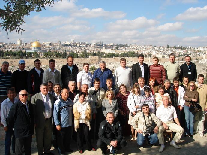 Группа специалистов в Израиле