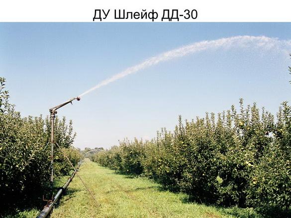 tehnologii_poliva_sad-gigant_2012_04
