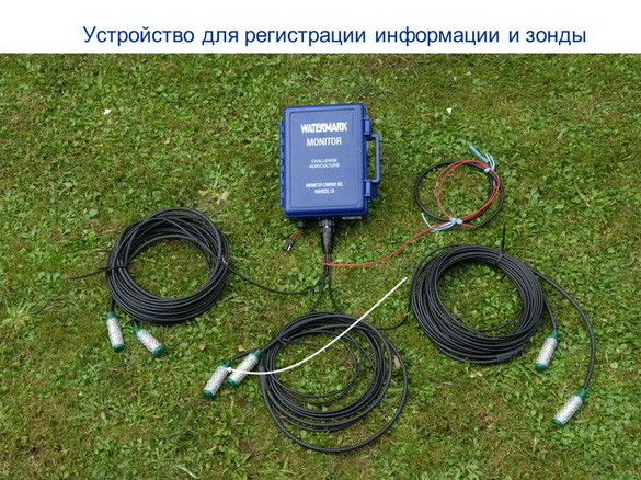 tehnologii_poliva_sad-gigant_2012_51