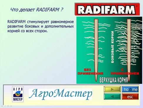 agromaster_pr_11_1.jpg