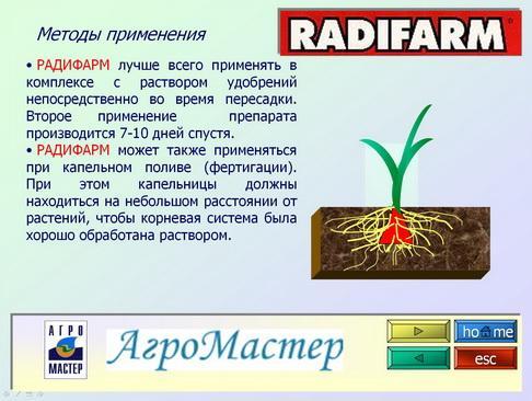 agromaster_pr_14_1.jpg