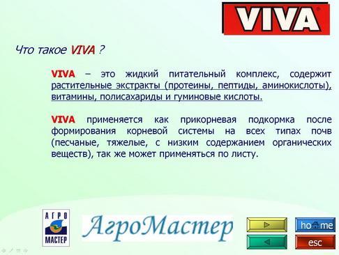 agromaster_pr_15_1.jpg