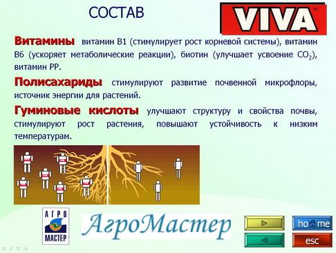 agromaster_pr_16_1.jpg