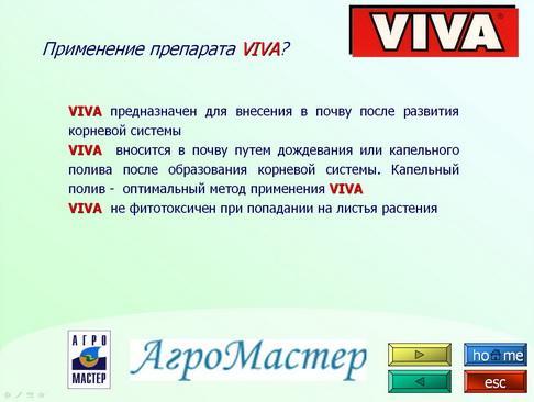 agromaster_pr_18_1.jpg