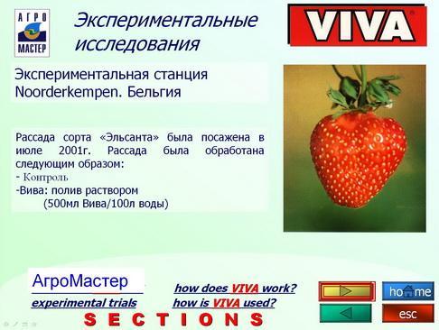 agromaster_pr_19_1.jpg