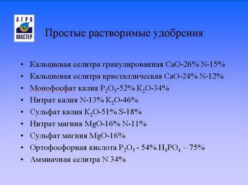 agromaster_pr2_03_1.jpg