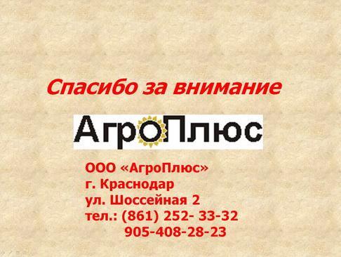 agroplus_pr_35_1.jpg
