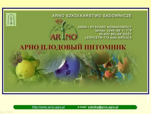 arno_plodpitomnik_pr_01_1.jpg