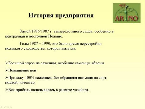 download Practice and Theory of