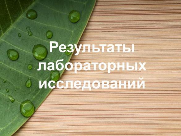 azotovit_i_fosfovit_pr_15