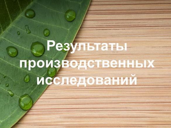 azotovit_i_fosfovit_pr_19