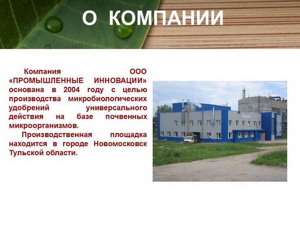 azotovit_i_fosfovit_pr_30