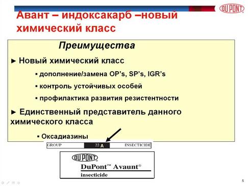 dupont_pr1_05.jpg