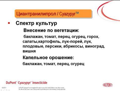 dupon_pr2_18_1.jpg
