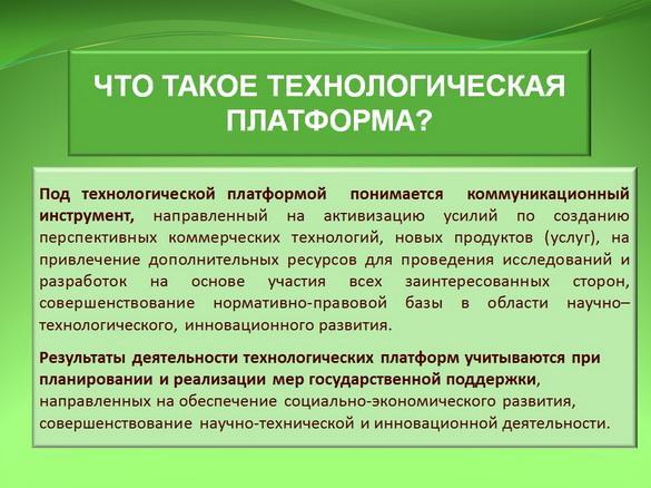 kvochkin_prezentaciya_02_1