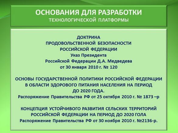 kvochkin_prezentaciya_04_1