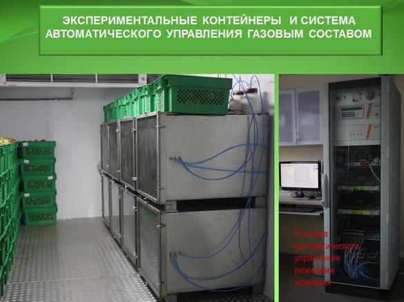 kvochkin_prezentaciya_19_1