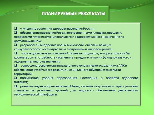 kvochkin_prezentaciya_24_1