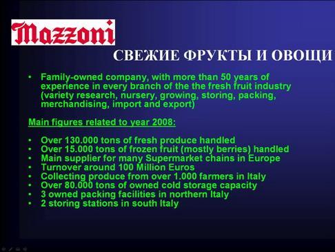 mazzoni_pr_04_1.jpg