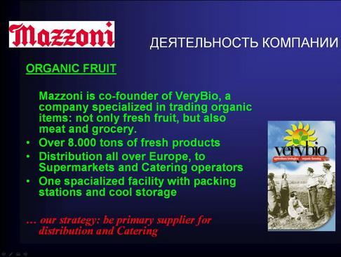 mazzoni_pr_05_1.jpg
