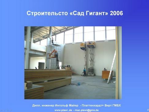 plattenhardt_pr_20_1.jpg