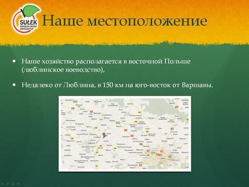 sulek_pitomnik_pr_03_1.jpg