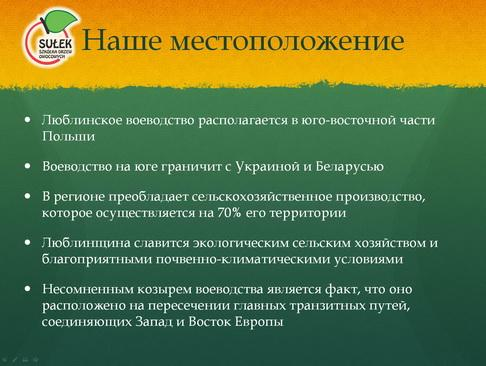 sulek_pitomnik_pr_04_1.jpg
