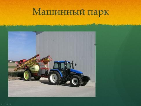 sulek_pitomnik_pr_17_1.jpg