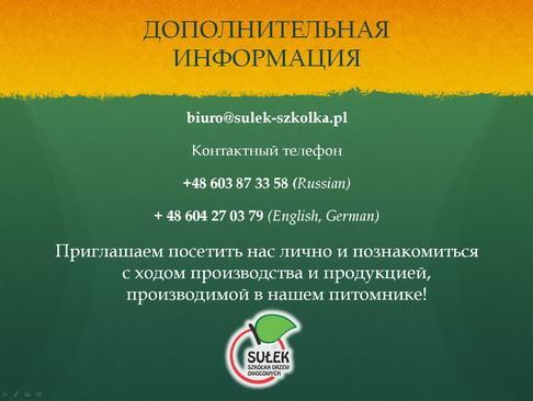 sulek_pitomnik_pr_19_1.jpg
