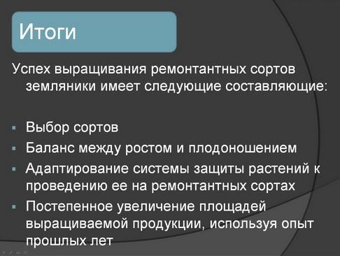 hortplant_pr_2_18_1.jpg