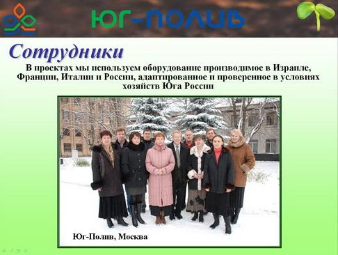 korolev_pr_03_1