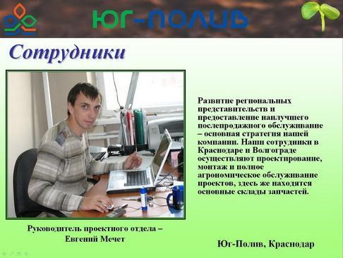 korolev_pr_04_1