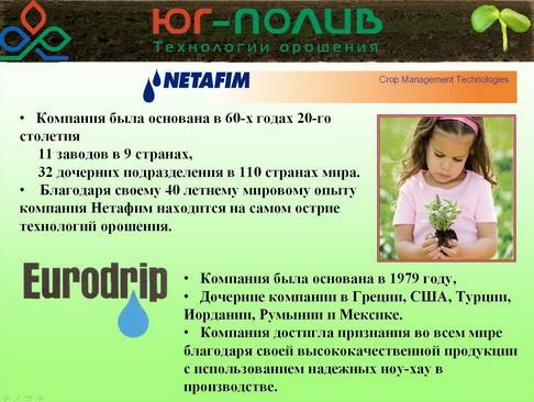 korolev_pr_08_1