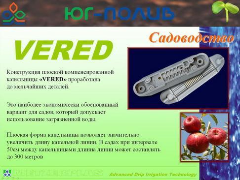 korolev_pr_11_1
