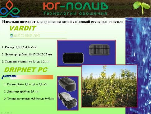 korolev_pr_12_1