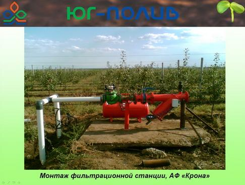 korolev_pr_28_1