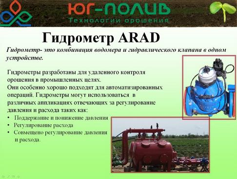korolev_pr_37_1
