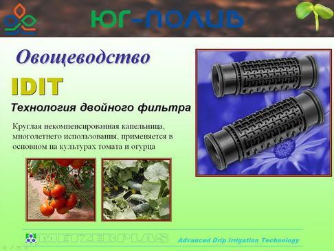 korolev_pr_40_1