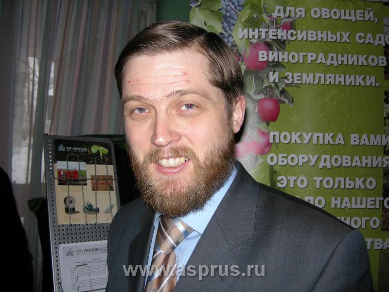 Королев Виталий Викторович, генеральный директор ООО «Юг-Полив»