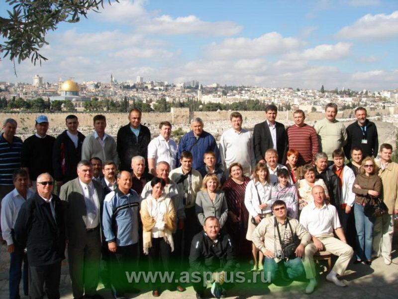 Визит делегации российских садоводов в Израиль.