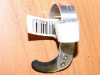 Нож для увязки посадочного материала