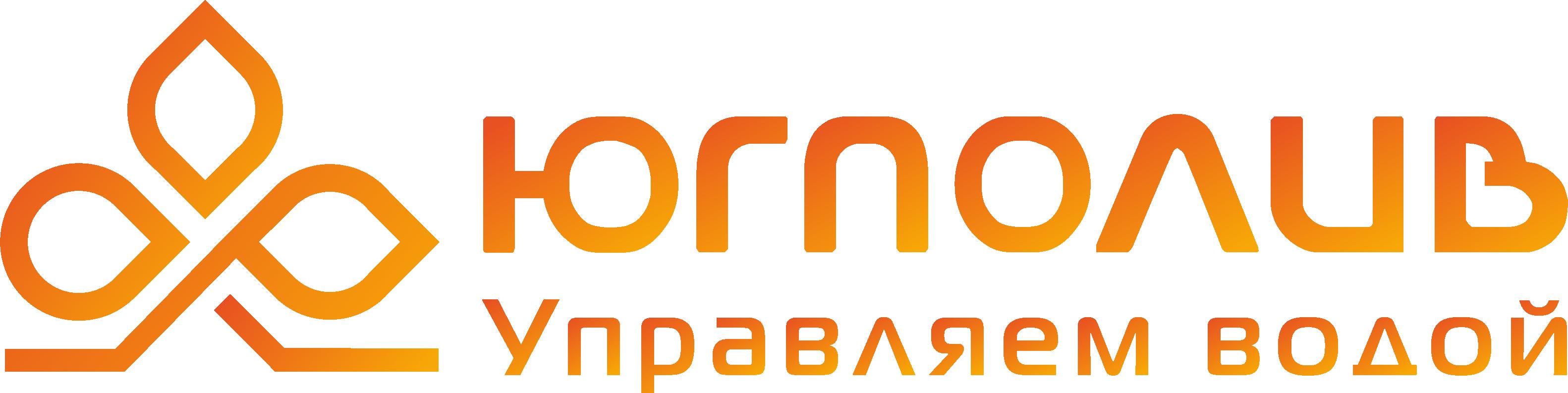 yug-poliv_glavnaya
